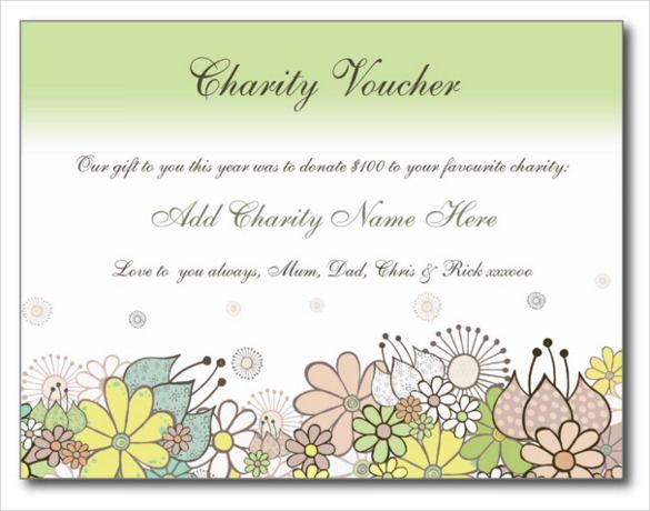 gift card donation request 1