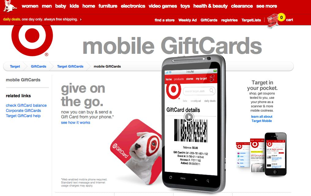 target gift card mobile 1