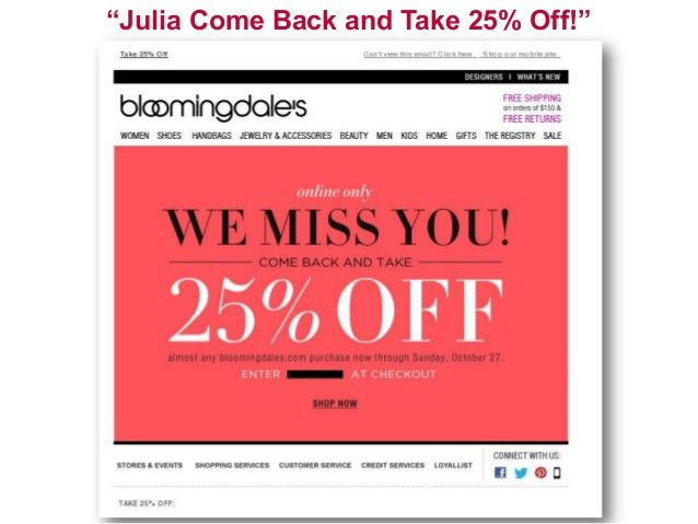 Bloomingdales e gift card 1