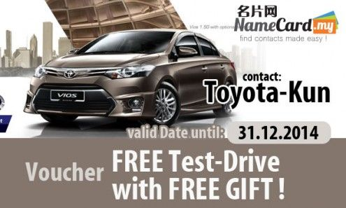 Toyota test drive gift card 1