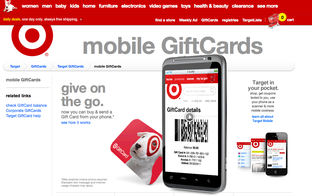 target gift card mobile photo - 1