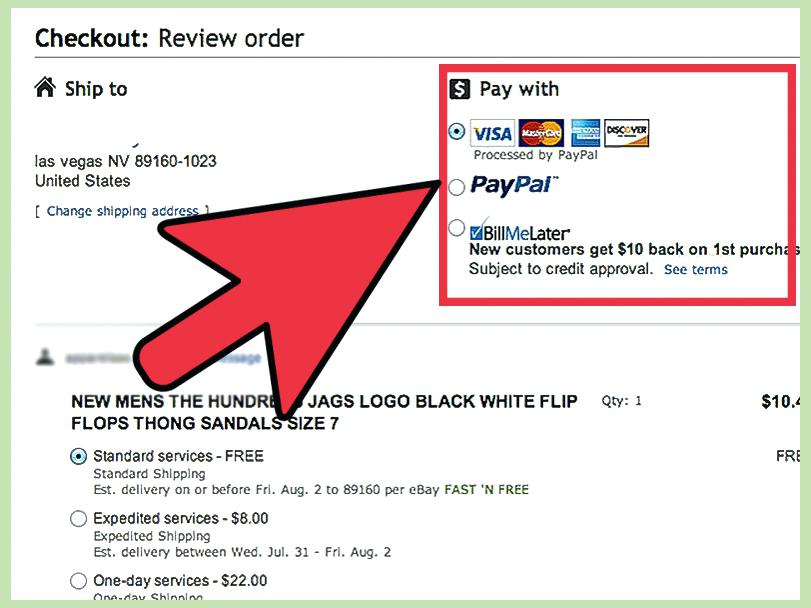 can I use a gift card online photo - 1