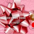 Mastercard gift card international